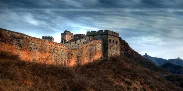 Picture no: 9615168 Great Wall of China Created by: Thomas Ströhle