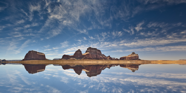 Picture no: 11096133 Lake Powell Reflection Created by: DenisFeiner