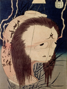 Picture no: 31001541 Japanese Ghost Created by: Hokusai, Katsushika