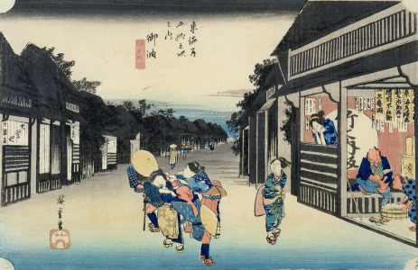 Picture no: 31002613 Goyu: Waitresses Soliciting Travellers, from the series '53 Stations of the Toka Created by: Hiroshige, Ando