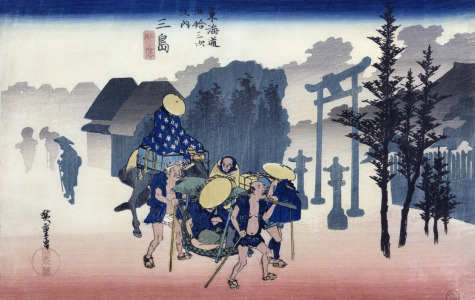 Picture no: 31002615 Morning Mist at Mishima, from the series '53 Stations of the Tokaido', 1834-35 Created by: Hiroshige, Ando