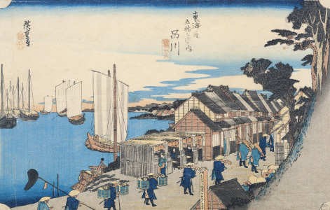 Picture no: 31002616 Shinagawa: departure of a Daimyo, in later editions called Sunrise, No.2 from th Created by: Hiroshige, Ando