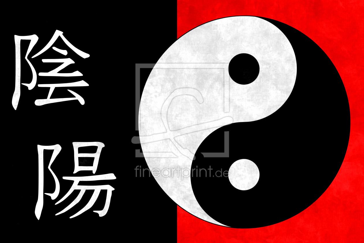 yin und yang als leinwand von darlya erh ltlich bei fin. Black Bedroom Furniture Sets. Home Design Ideas