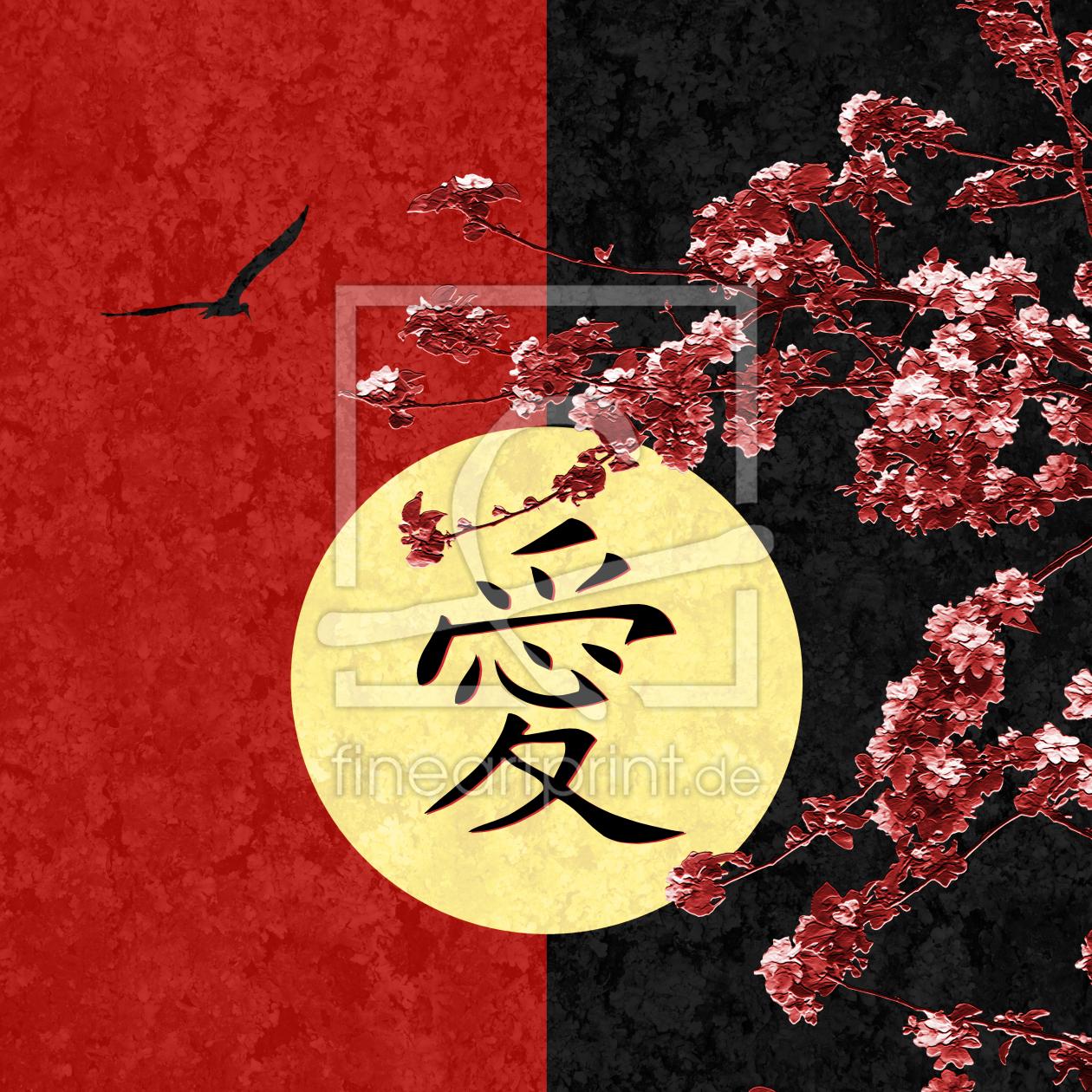 asiatische schriftzeichen f r liebe als acryluhr von ma. Black Bedroom Furniture Sets. Home Design Ideas