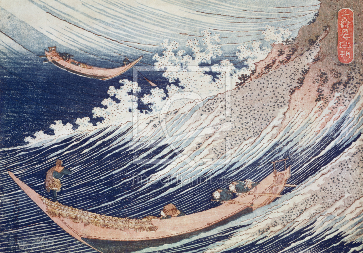 Bild-Nr.: 31001540 Two Small Fishing Boats on the Sea erstellt von Hokusai, Katsushika