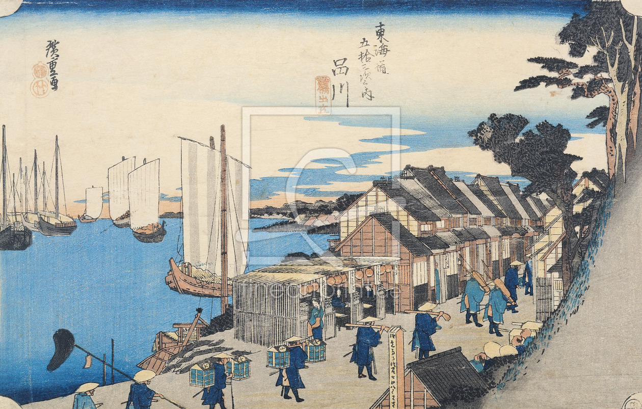 Bild-Nr.: 31002616 Shinagawa: departure of a Daimyo, in later editions called Sunrise, No.2 from th erstellt von Hiroshige, Ando