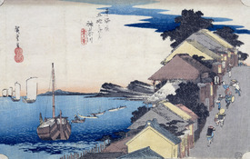 Bild-Nr: 31002614 Kanagawa: View of the Ridge, from the series '53 Stations of the Tokaido', 1834- Erstellt von: Hiroshige, Ando