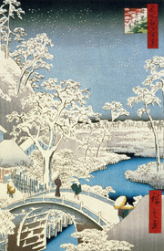 Bild-Nr: 31002619 Drum bridge and Setting Sun Hill at Meguro, from the series '100 Views of Edo',  Erstellt von: Hiroshige, Ando
